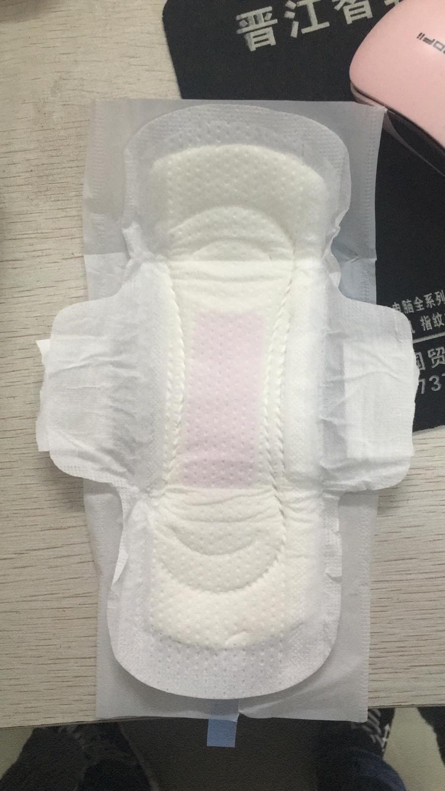 Genesis care sanitary pads